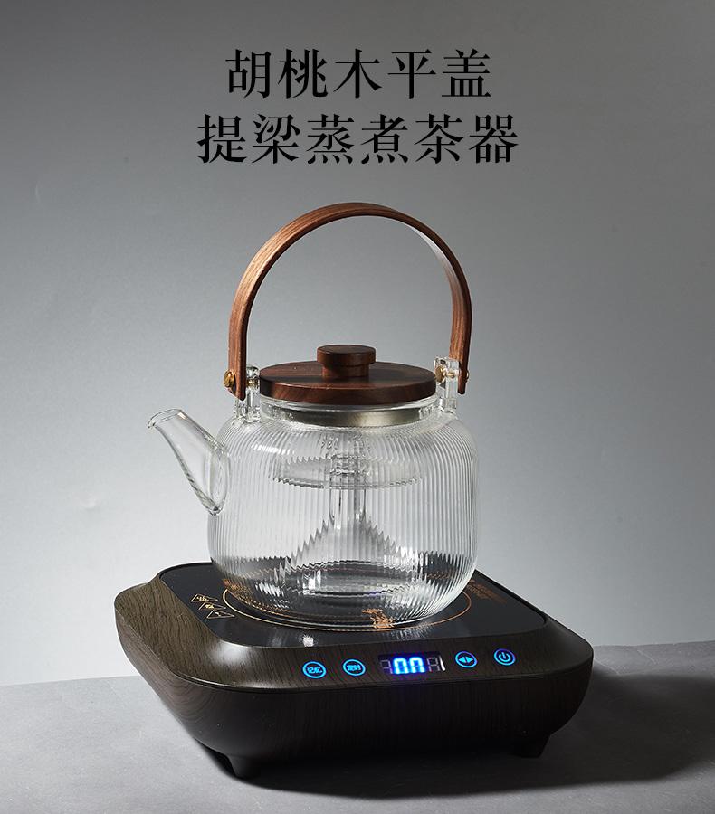 容山堂 双内胆胡桃木平盖 提梁蒸煮茶器 聚划算天猫优惠券折后¥74包邮(¥79-5)2款可选