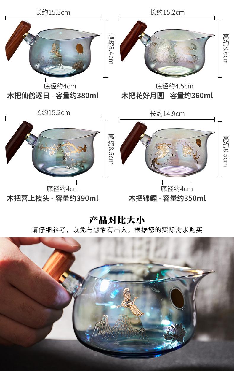 2019年茶博会获奖品牌 容山堂 焕彩金银烧玻璃公道杯功夫茶具 图3