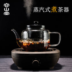 Rongshantang electric ceramic stove tea stove automatic steam tea maker ceramic silent glass small kettle white black tea
