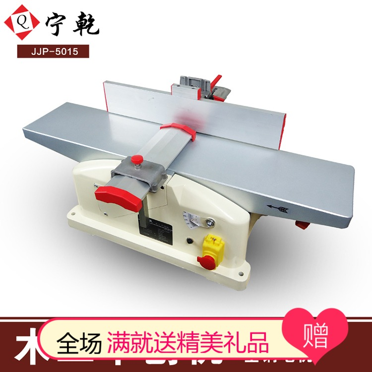 Usd 12 99 Ning Dry Flat Planing Machine Small Woodworking Planer