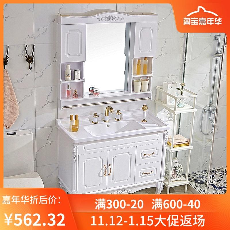 卫浴欧式pvc浴室柜组合卫生间落地式洗手盆洗脸池小户型洗漱台盆