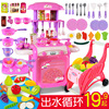 Children's kitchen set simulation kitchenware girl cooking house girl cutlery pig Peggy Page toy