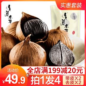 Другие сушёные продукты,  Черный чеснок глава один голова черная чеснок волосы закваска шаньдун большой черный чеснок глава доступным загруженный выход специальная марка, цена 519 руб
