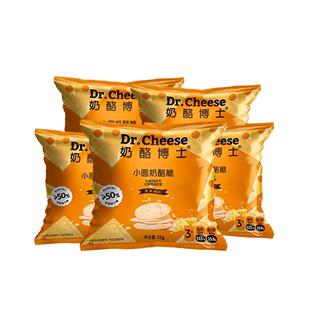 【奶酪博士】健康小圆奶酪脆6袋