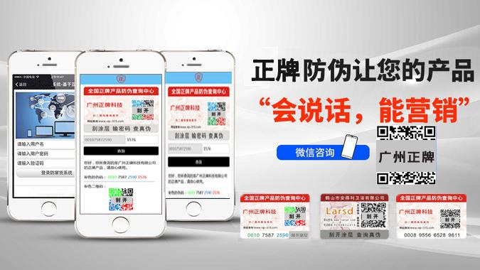 1分彩app下载科技有限公司简介