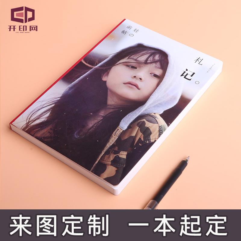 Ноутбук Пользовательские фотографии на обложке тетради книга поделки могут быть напечатаны студент Логос печатание блокнота индивидуальные бизнес-утолщенный