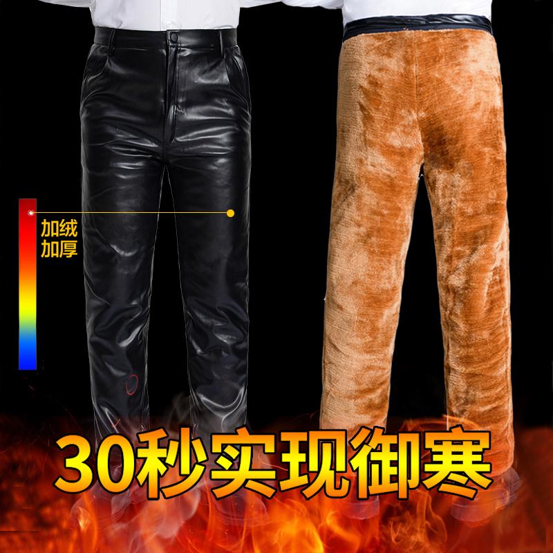 Средних лет зимний Кожаные штаны мужской рыхлый замшевый утепленный мотоцикл удерживающий тепло мужской Кожаные штаны водонепроницаемый Рабочие штаны