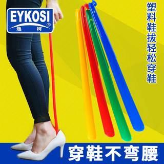 Ложки для обуви,  Побег топорище EYKOS пластик обувной тянуть износ обувной устройство сандалии устройство обувной гриль сын старики беременная женщина обувной не изгиб талия обувной тянуть, цена 92 руб