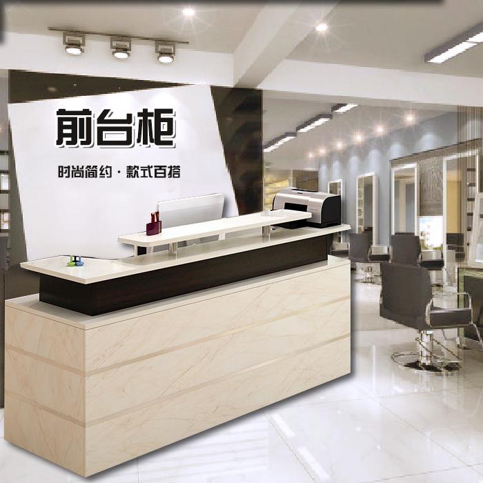 Trạm bảo trì siêu thị thanh giáo dục sớm trung tâm nội thất cơ quan bất động sản mở rộng máy tính để bàn rắn phòng khám thanh