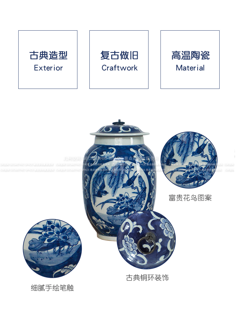Blue and white porcelain painting of flowers and birds ceramic storage jar of archaize of new Chinese style household porch rich ancient frame handicraft furnishing articles