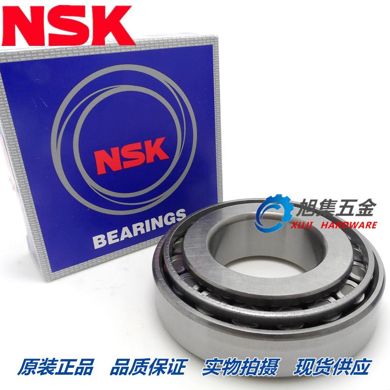 Конический роликовый подшипник NSK  HR32009 32010 32011 32012 32013XJ