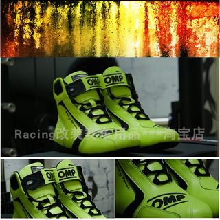 2020 new fire-fire flame retardant shoes car car in high boots kart car shoes FIA certification