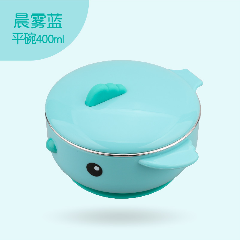 G-blue Salad Bowl