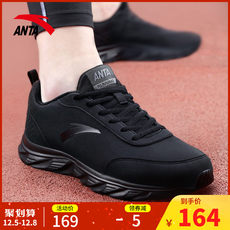 Anta men's shoes 2019 new official website men's running shoes in autumn and winter casual black net shoes leather