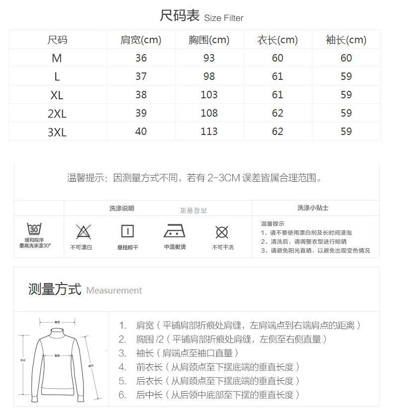 Áo len nam mùa thu đông phiên bản Hàn Quốc cổ tròn xu hướng cá tính cặp đôi áo len dày nam đẹp trai dệt kim đáy áo - Áo len