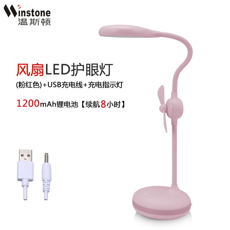 Вентилятор свет розовый