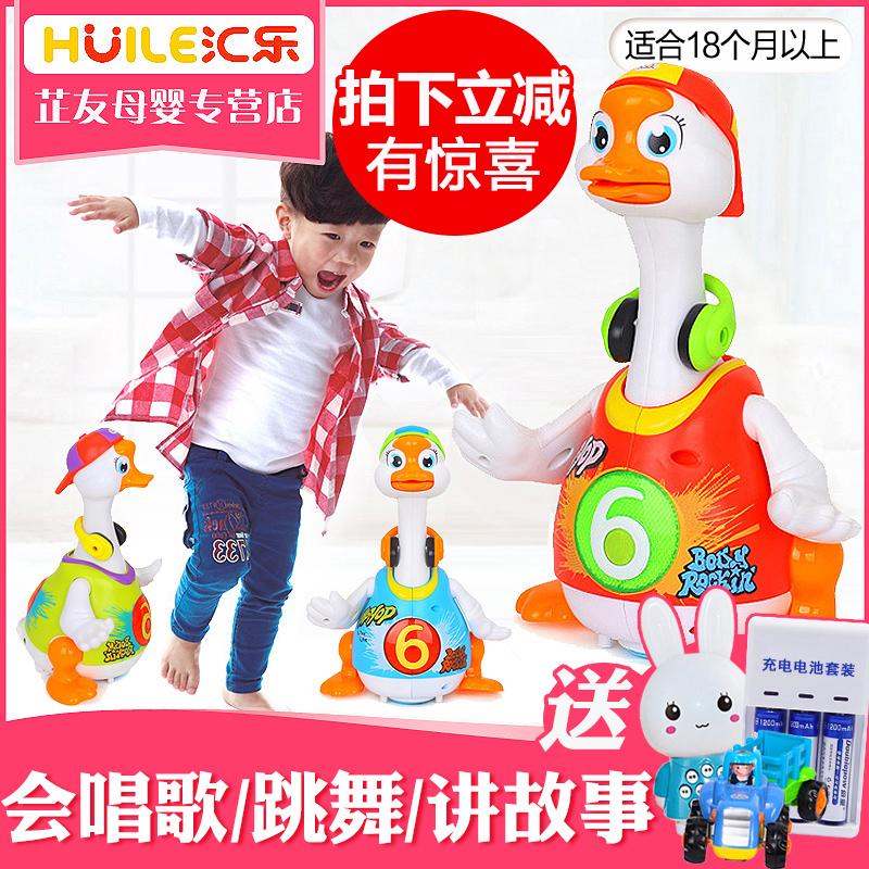 Отдел музыки игрушка 828 качели гусь игрушка головоломка 1-3 лет ребенок ползучий электрический универсальный сказать слова танцы утка