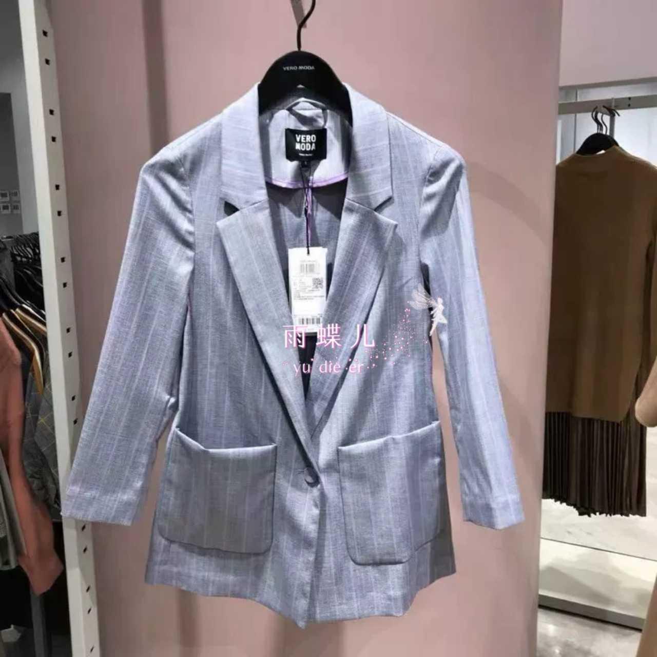 319108538 New Light Grey Spring 2020 Áo khoác ngắn nữ phù hợp với áo khoác nữ 699 - Business Suit