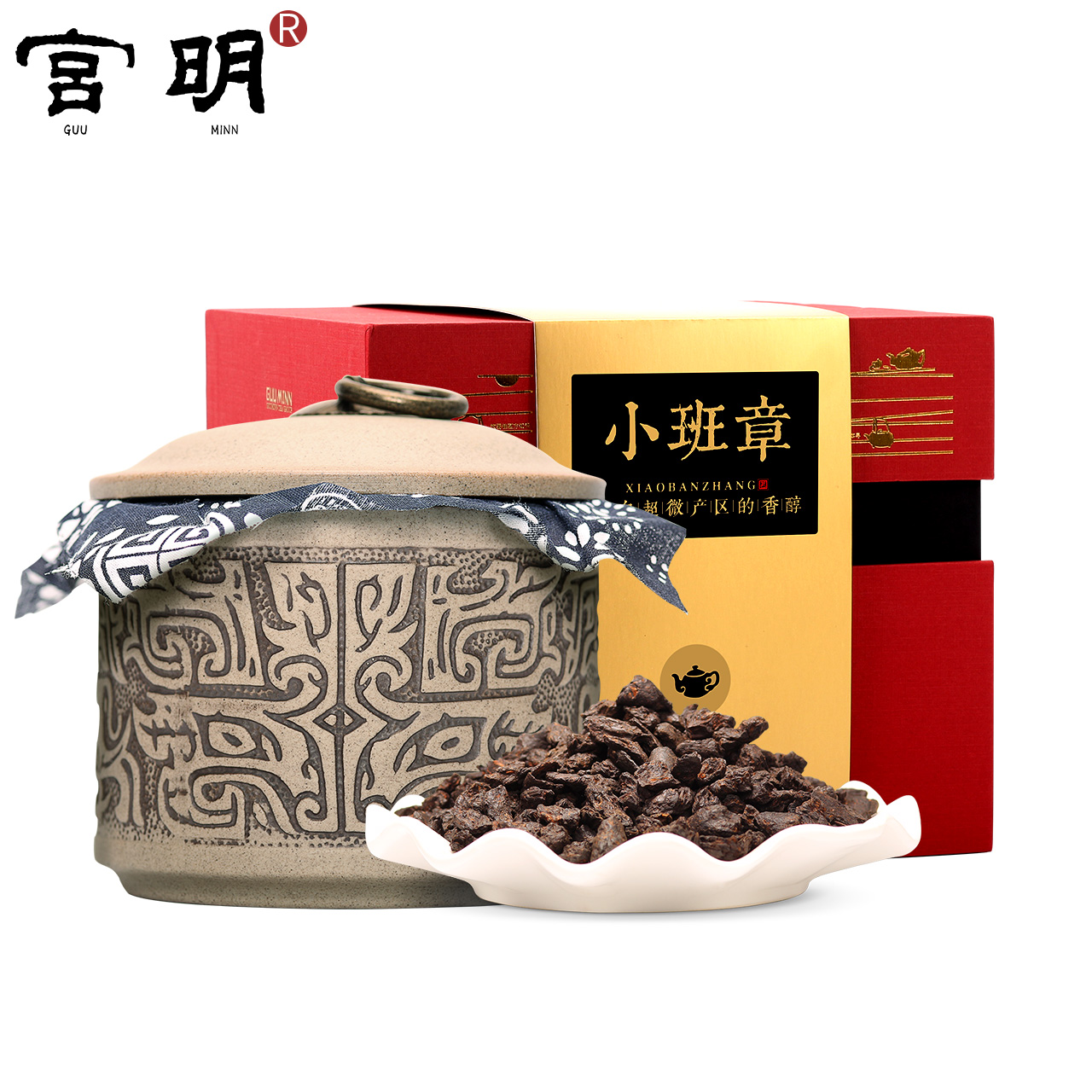 宮明茶葉 2001年小班章古樹茶 醇香茶化石 碎銀子 云南普洱茶熟茶