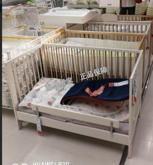 18 Domestic Ikea Purchasing Guli Fu Baby Bed 120 60 Children S 2 Block Solid