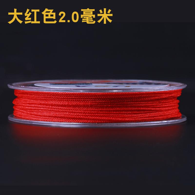 Насыщенно-красный Цвет 2.0 мм