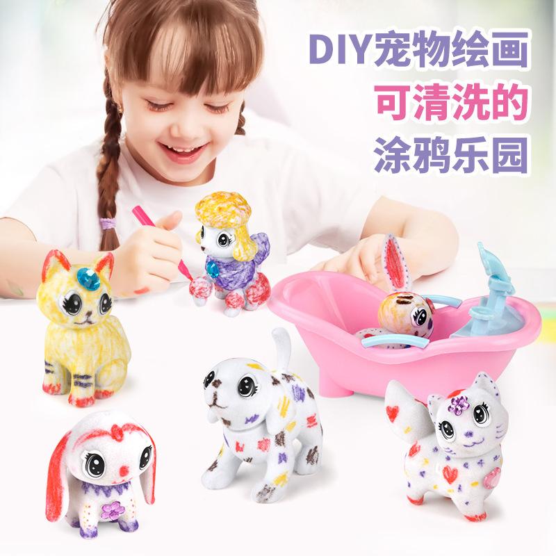 新品涂鸦宠物搭配画笔绘画动物可清洗男孩女孩DIY益智玩具礼物