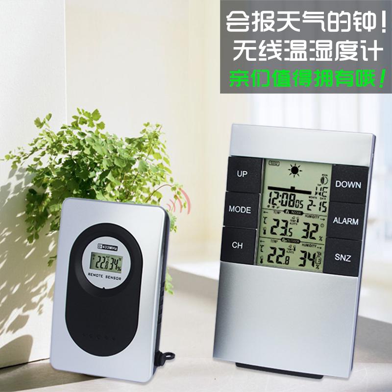 新款电子钟多功能闹钟温湿度计桌面时钟带天气预报钟电子挂钟