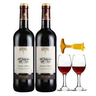 【2支装】法国进口红酒葡萄酒干红+杯子