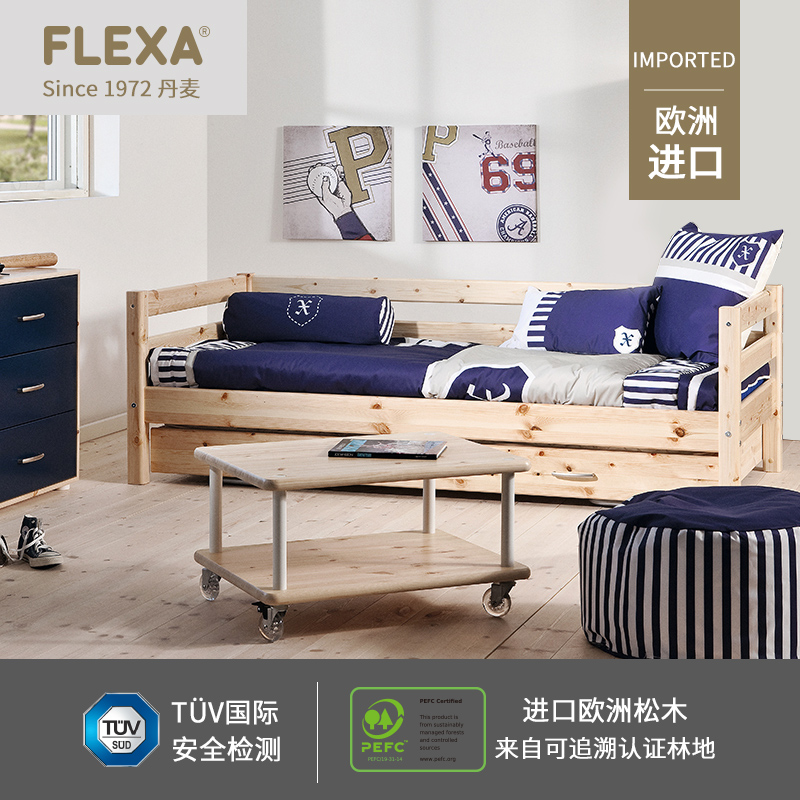 FLEXA Fleisha Original Imported Solid Wood Home Living Room Simple Modern Mini Coffee Table Small Bedside.