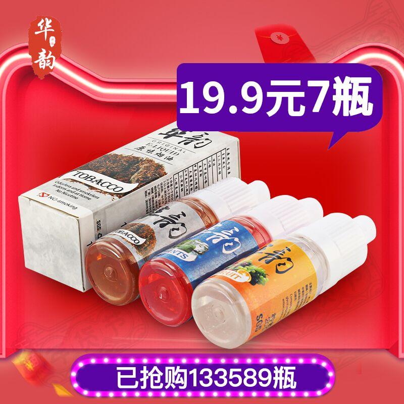 日本原装和光堂 婴儿4种类果汁组合装