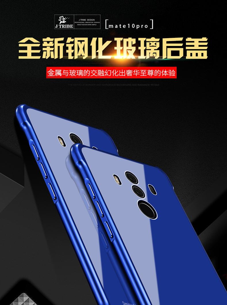 iy Rainbow Aluminum Metal Frame 9H Tempered Glass Back Cover Case for Huawei Mate 10 & Huawei Mate 10 Pro