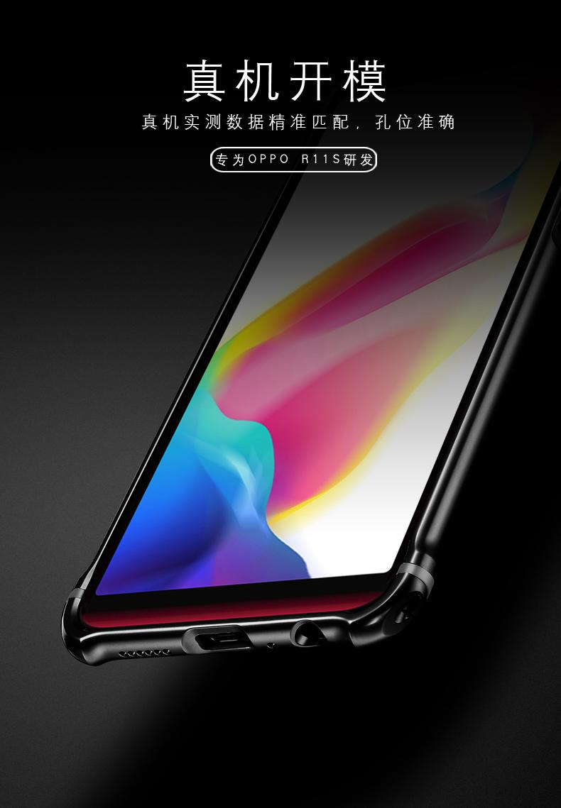 iy Rainbow Aluminum Metal Frame 9H Tempered Glass Back Cover Case for OPPO R11s & OPPO R11s Plus