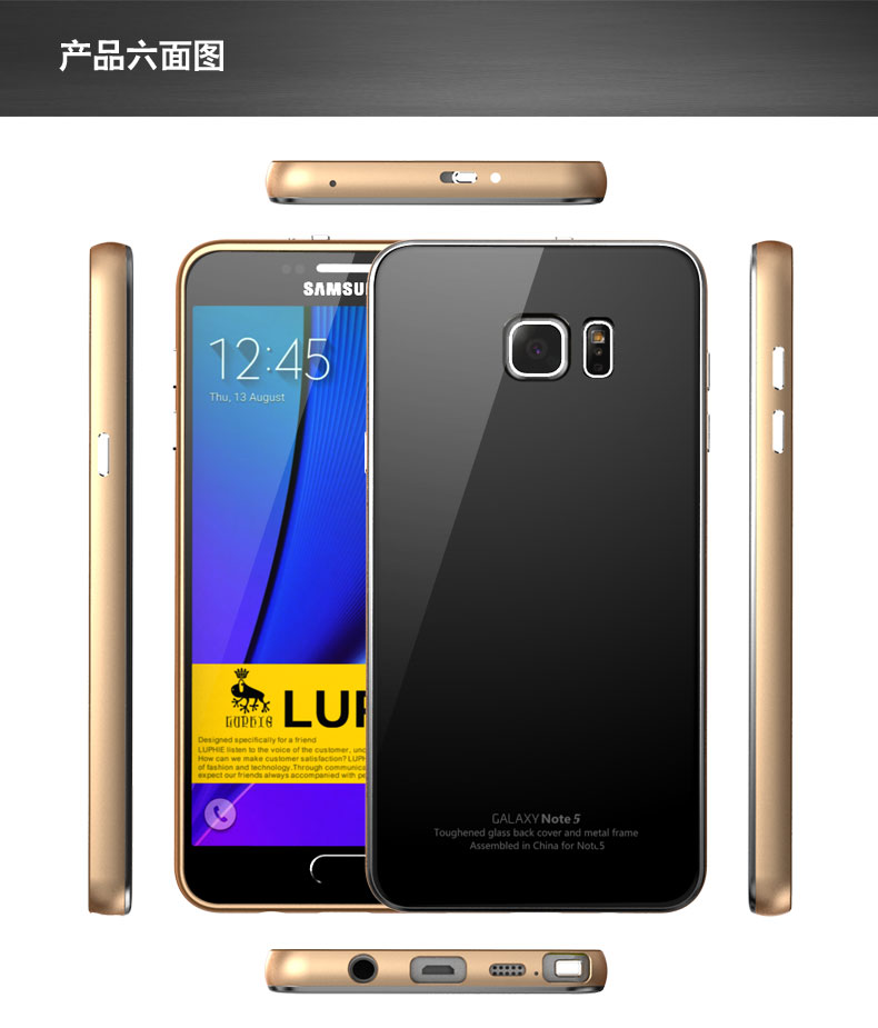 Luphie Aircraft Aluminum Metal Frame 9H Tempered Glass Back Cover Case for Samsung Galaxy Note 5 N9200