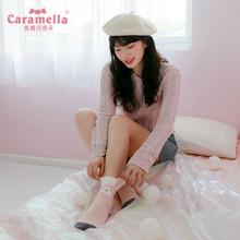 【旗舰店】焦糖玛奇朵女生纯棉中筒睡眠袜