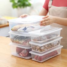 日本冰箱分类收纳盒带盖冷藏盒