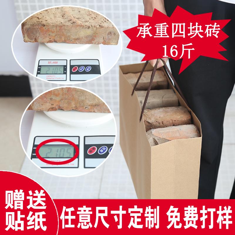 牛皮纸手提袋纸袋定制 外卖打包袋购物袋礼品袋订做印刷logo包邮