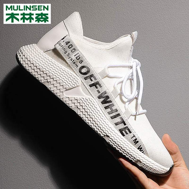 87160f7ce26 Mulinsen men s shoes 2019 spring new breathable white shoes men s casual  shoes tide shoes sports shoes