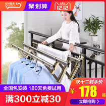Mrs. Expensive balcony window telescopic clothes rack outdoor push and pull clothes rack