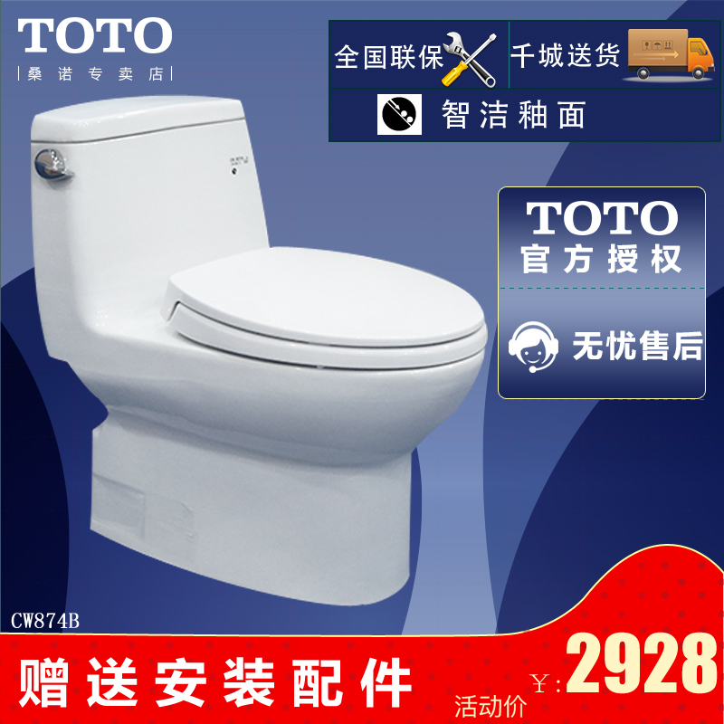 USD 1918.45] TOTO toilet CW874B one-piece toilet intelligent cover ...