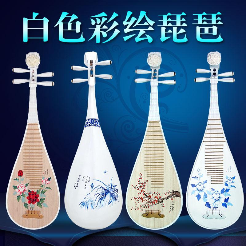 Для взрослых белый Синий и белый фарфор цвет 琵琶 琵琶 琵琶 琵琶 琵琶 琵琶 琵琶 琵琶 琵琶 弹 弹 弹 弹 弹