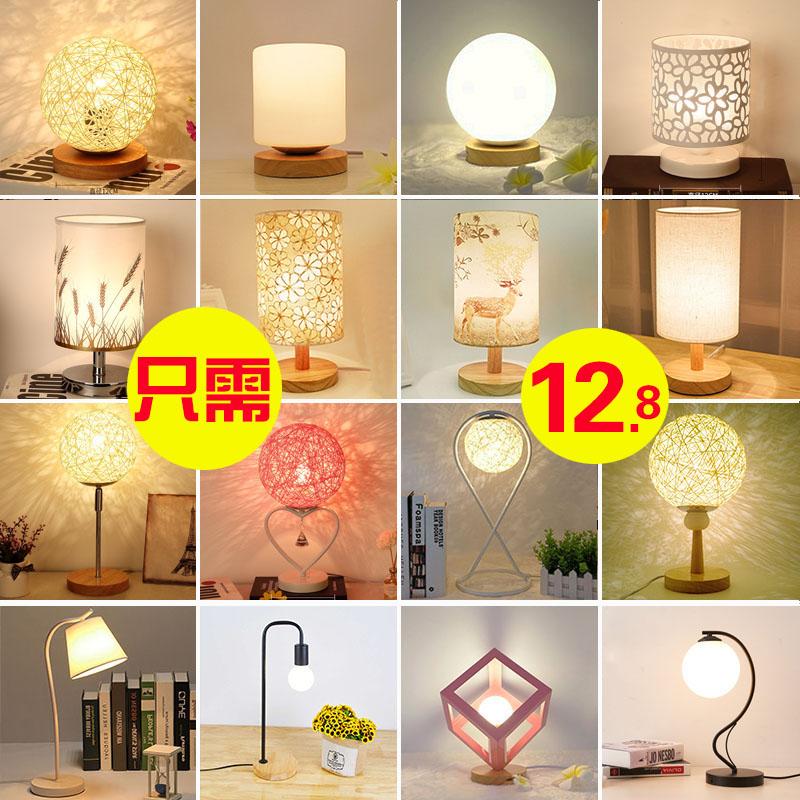 Тайвань свет Двуспальная кровать свет настоящее время поколение Простой и творческий теплый романтический стол свет Уход за детьми свет оборудование