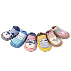 春秋宝宝地板防滑袜软底学步鞋袜