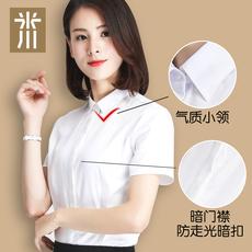 женская рубашка Michuan m00201 OL