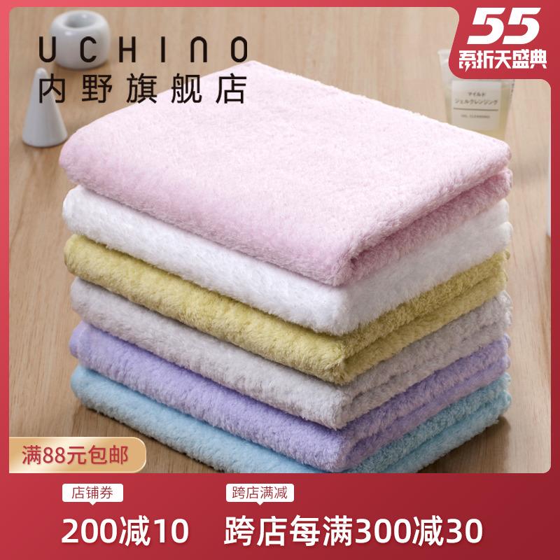 uchino infield marshmallow khăn mặt người lớn phụ nữ trẻ em khăn thấm mặt - Khăn tắm / áo choàng tắm