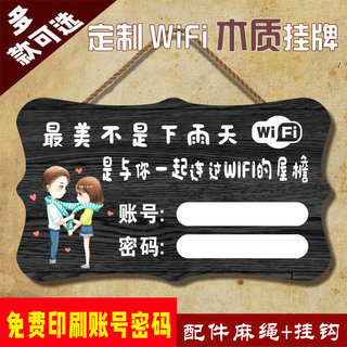 Customized creative cute wifi password brand customized personalized listing prompt sign wireless network identification sign