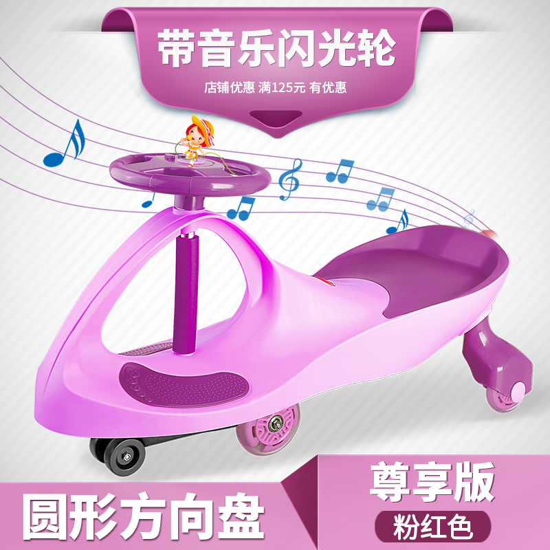 MUSIC PINK FLASH MUTE WHEEL