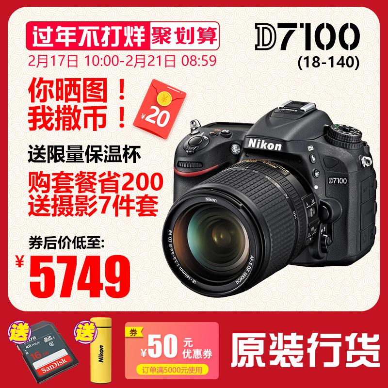 Nikon D7100 комплект 18-140mmVR объектив hd цифровой фото одноместный перевернутый абсолютно новая качественная продукция государственный банк