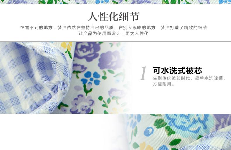 温馨纯棉轻爽被:莎莎(紫)790_07.jpg