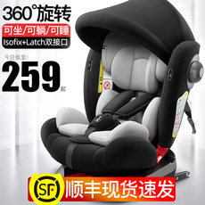0-4-3-12 year old baby baby car simple portable rotating seat for child safety seat car