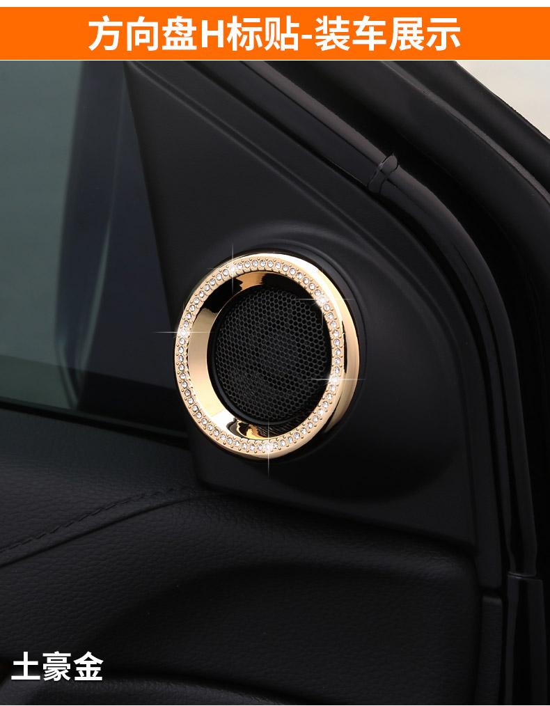 Miếng dán kim cương trang trí vô lăng và khung loa xe Honda CR-V 2017-2021 - ảnh 9